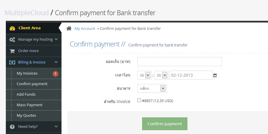 confirm-payment